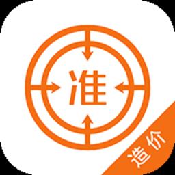 造价工程师优题库app下载_造价工程师优题库手机软件app下载