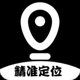 手机定位找人跟踪app下载_手机定位找人跟踪手机软件app下载