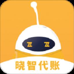 晓智财税app下载_晓智财税手机软件app下载