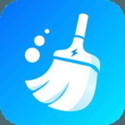 极速深度清理app下载_极速深度清理手机软件app下载