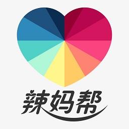 辣妈帮appapp下载_辣妈帮app手机软件app下载