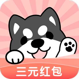 小狗赚钱app下载_小狗赚钱手机软件app下载