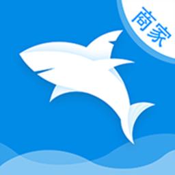 鲨鱼商户端app下载_鲨鱼商户端手机软件app下载