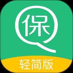 亲亲小保极速版app下载_亲亲小保极速版手机软件app下载