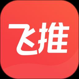 飞推app下载_飞推手机软件app下载