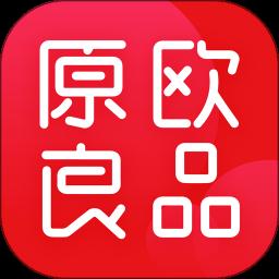 原欧良品appapp下载_原欧良品app手机软件app下载