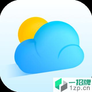 即刻天气精准版app下载_即刻天气精准版手机软件app下载