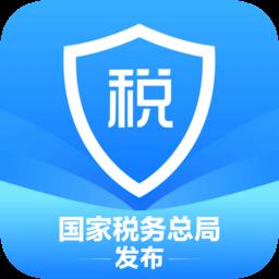 深圳个人所得税appapp下载_深圳个人所得税app手机软件app下载