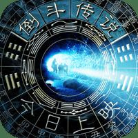 倒斗传说下载_倒斗传说手机游戏下载