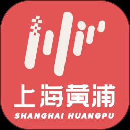 上海黄浦app下载_上海黄浦手机软件app下载