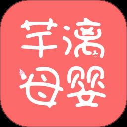 芊漓母婴app下载_芊漓母婴手机软件app下载