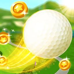 长驱高尔夫之战游戏v1.0.22安卓版