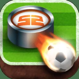 粉碎足球游戏v0.3.5安卓版