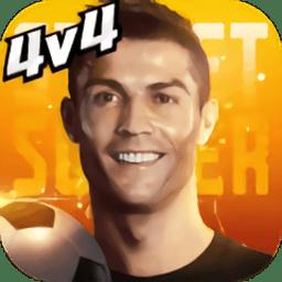 街头足球手游测试服v1.0.1安卓版