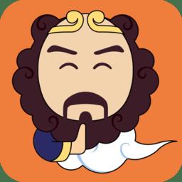 沙师弟运力管家app下载_沙师弟运力管家手机软件app下载