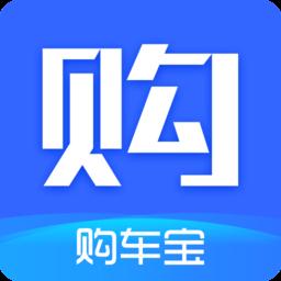 购车宝app下载_购车宝手机软件app下载