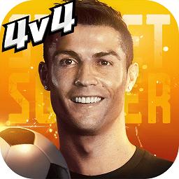 街头足球手游c罗代言下载_街头足球手游c罗代言手机游戏下载