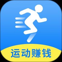 每日运动走路赚钱app下载_每日运动走路赚钱手机软件app下载