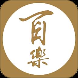 百乐游艺app下载_百乐游艺手机软件app下载