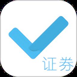 证券从业资格对题库app下载_证券从业资格对题库手机软件app下载