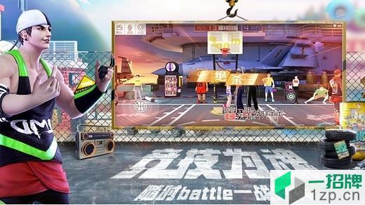 街篮2测试服下载_街篮2测试服手机游戏下载