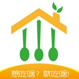 吃啥外卖app下载_吃啥外卖手机软件app下载