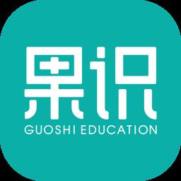 果识学堂app下载_果识学堂手机软件app下载