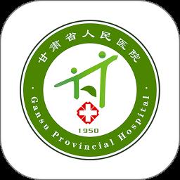 甘肃省人民医院手机appapp下载_甘肃省人民医院手机app手机软件app下载