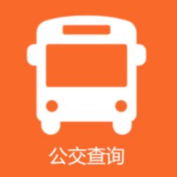 城市公交行app下载_城市公交行手机软件app下载