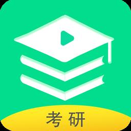 研线课堂appapp下载_研线课堂app手机软件app下载