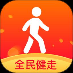 全民健走app下载_全民健走手机软件app下载