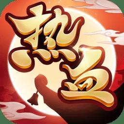 热血神剑至尊版下载_热血神剑至尊版手机游戏下载