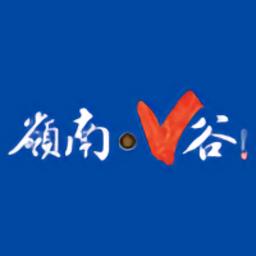 智慧V谷app下载_智慧V谷手机软件app下载