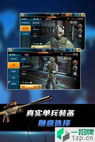 狙神荣耀游戏正版下载_狙神荣耀游戏正版手机游戏下载