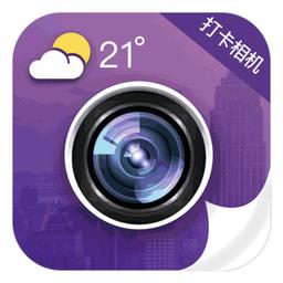 今日水印打卡相机appapp下载_今日水印打卡相机app手机软件app下载