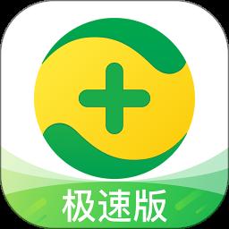 360手机卫士极速版appapp下载_360手机卫士极速版app手机软件app下载