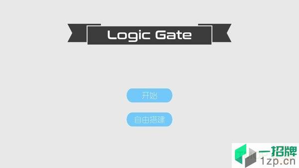 与门游戏下载_与门游戏手机游戏下载