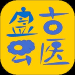 盘古云医app下载_盘古云医手机软件app下载