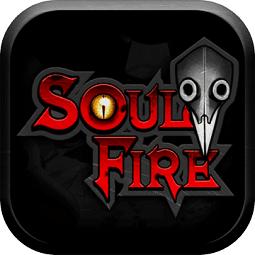灵魂之火(Soulfire)下载_灵魂之火(Soulfire)手机游戏下载