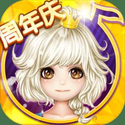 恋舞ol华为版本下载_恋舞ol华为版本手机游戏下载