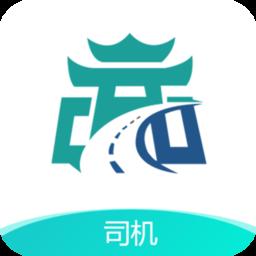轩海康司机版app下载_轩海康司机版手机软件app下载