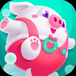 猪来了新春版下载_猪来了新春版手机游戏下载