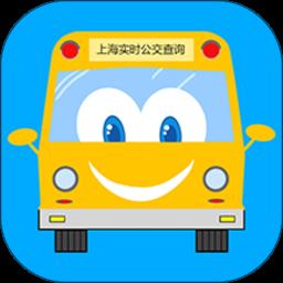 上海实时公交v3.2.2安卓版