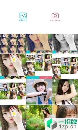 轻颜相机永久会员版app下载_轻颜相机永久会员版手机软件app下载