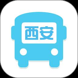 西安公交出行app下载_西安公交出行手机软件app下载