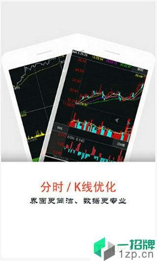 天风大智慧手机版app下载_天风大智慧手机版手机软件app下载