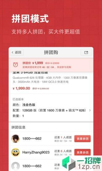 锤子商城app下载_锤子商城手机软件app下载