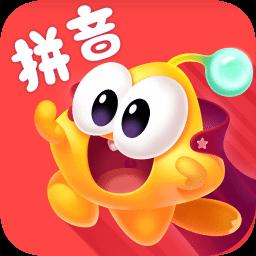 星娃娃拼音会员破解版app下载_星娃娃拼音会员破解版手机软件app下载
