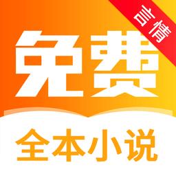 醒读免费全本小说v5.7.0安卓版