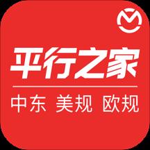 平行之家最新版app下载_平行之家最新版手机软件app下载
